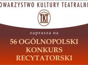 56-Ogolnopolski-Konkurs-Recytatorski-300x224