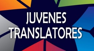 concorso-Juvenes-Transator-460x250